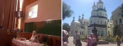 Научно-практическая конференция УТРО при участии международных специалистов «Актуальные вопросы радиационной онкологии в Украине»