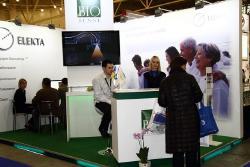 22-я Международная медицинская выставка Здравоохранения «Public Health»
